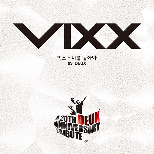 VIXX альбом Deux 20th Anniversary Tribute Album Part 7