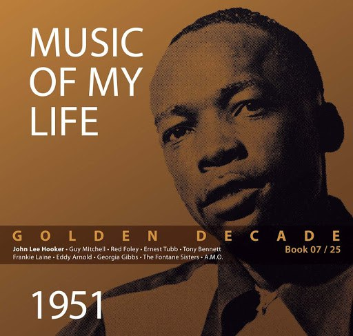 sampler альбом Golden Decade - Music of My Life (Vol. 07)