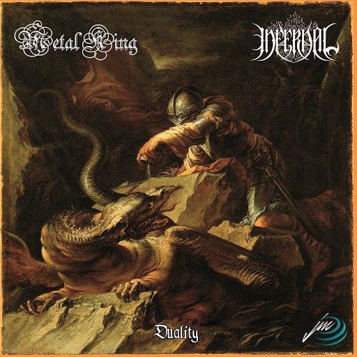 Infernal альбом Duality Split