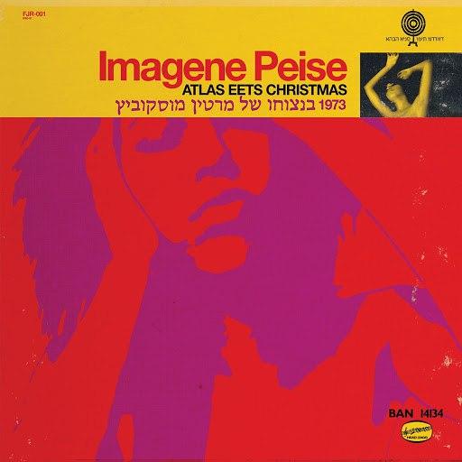 The Flaming Lips альбом Imagene Peise - Atlas Eets Christmas