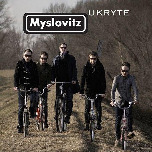 Myslovitz альбом Ukryte