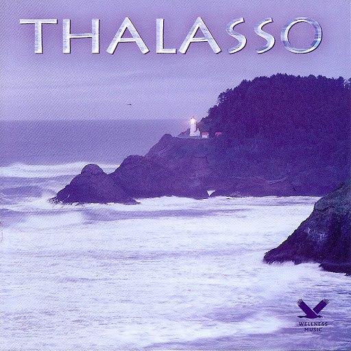 Miyagi альбом Thalasso