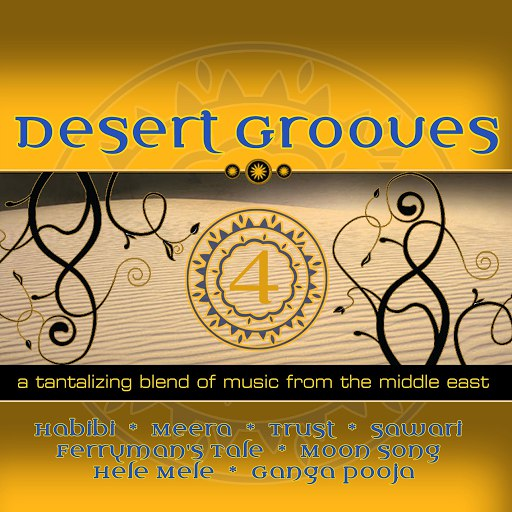 Prem Joshua альбом Desert Grooves 4 (a Sensual And Evocative Mix Of Contemporary Eastern & Indian Music)