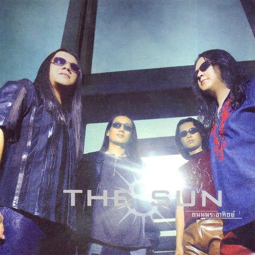 The Sun альбом ถนนพระอาทิตย์
