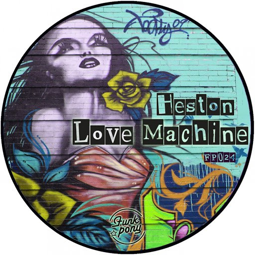 Heston альбом Love Machine EP