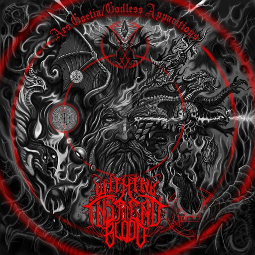 With Ink Instead Of Blood альбом Ars Goetia / Godless Apparitions (Instrumental)