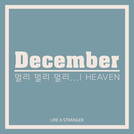 December альбом Like a Stranger