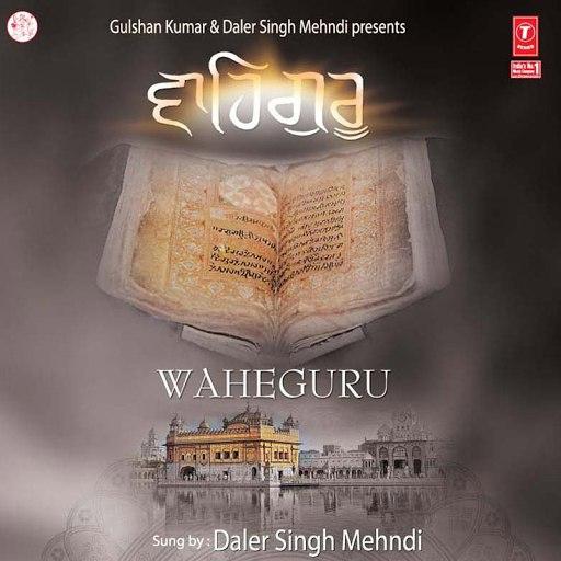 Daler Mehndi альбом Wahe Guru