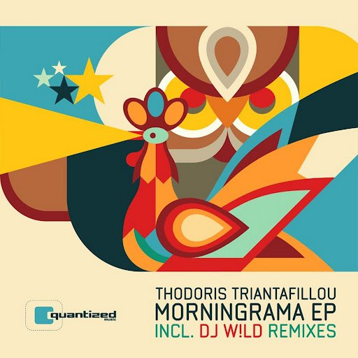 thodoris triantafillou альбом Morningrama EP - EP