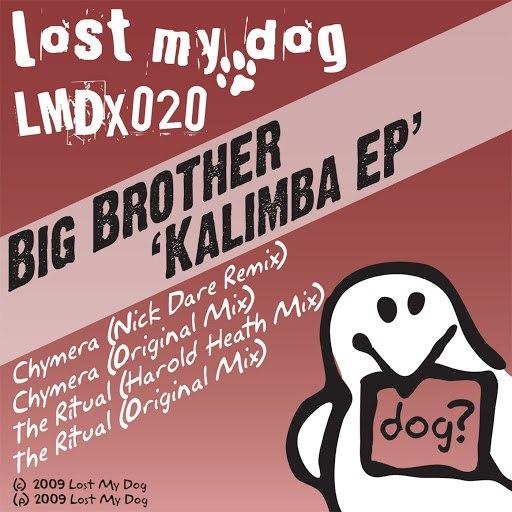 BIG BROTHER альбом Kalimba EP