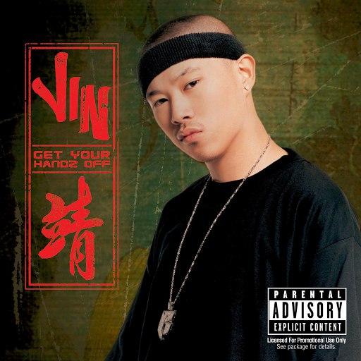 Jin альбом Get Your Handz Off