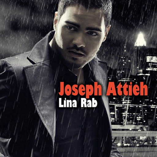Joseph Attieh альбом Melody Hits Vol. 7