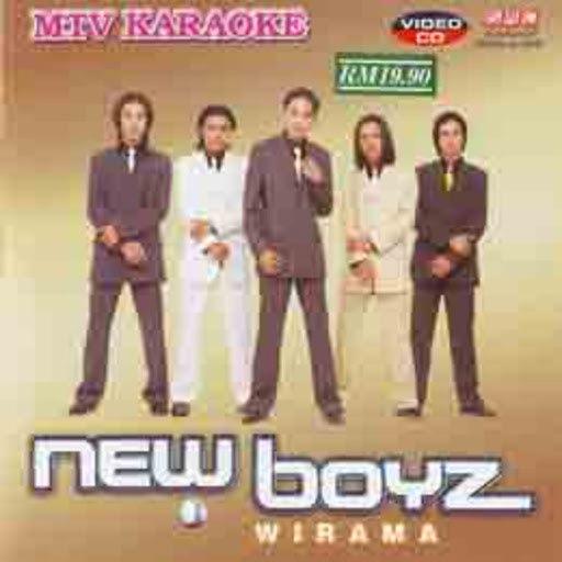 New Boyz альбом Luka Mu Luka Ku Jua