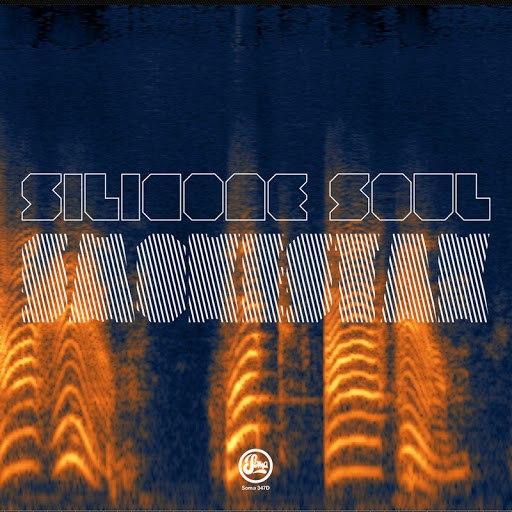 Silicone Soul альбом Smokestak