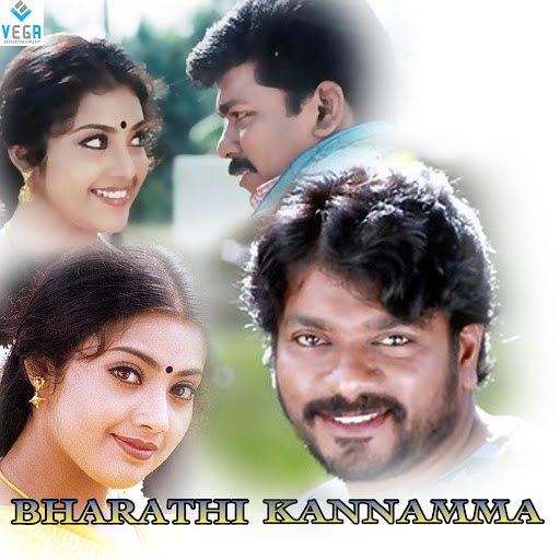 Deva альбом Bharathi Kannamma (Original Motion Picture Soundtrack)