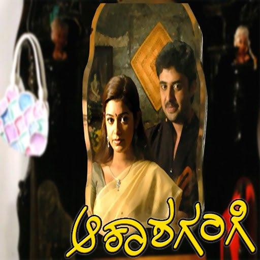 Deva альбом Akasha Gange (Original Motion Picture Soundtrack)