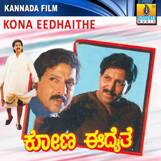 Deva альбом Kona Eedhaithe (Original Motion Picture Soundtrack)