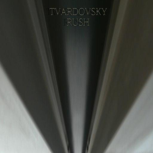 Tvardovsky альбом Rush EP
