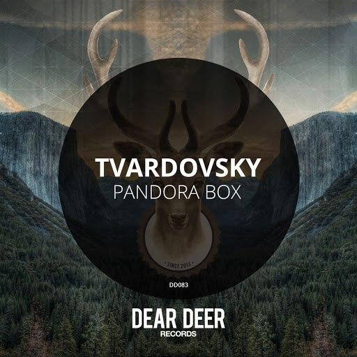 Tvardovsky альбом Pandora Box