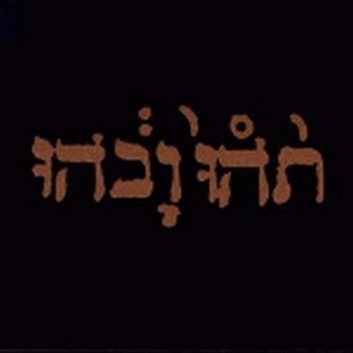Godspeed You! Black Emperor альбом Slow Riot for New Zero Kanada