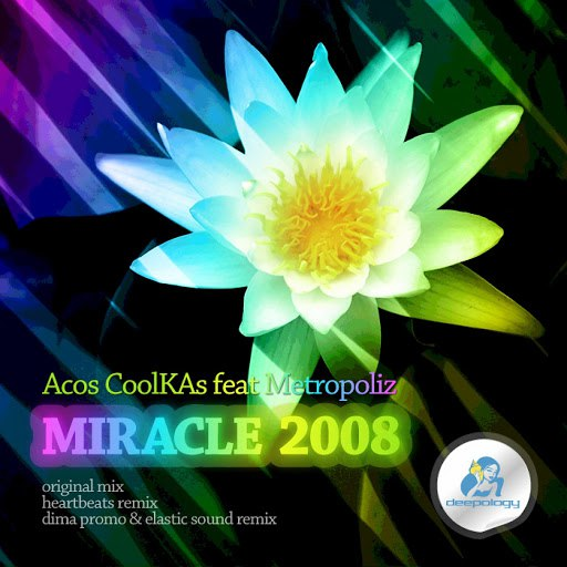 Acos CoolKAs альбом Miracle 2008