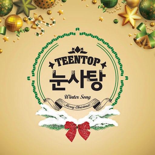 TEEN TOP альбом TEEN TOP Snow Kiss