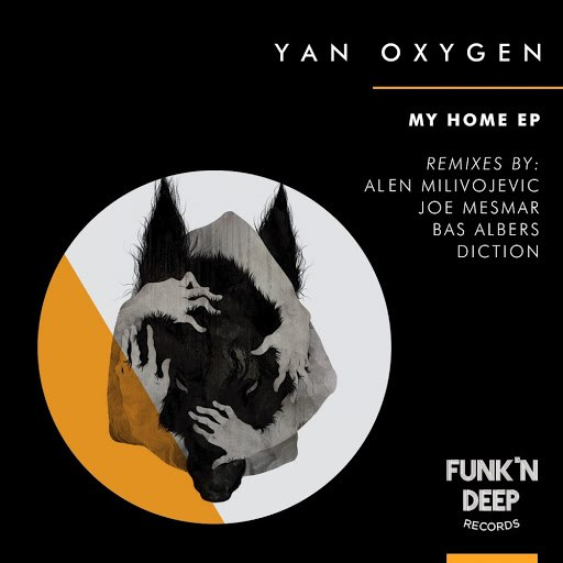 Yan Oxygen альбом My Home