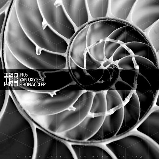 Yan Oxygen альбом Fibonacci EP
