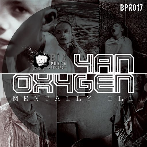 Yan Oxygen альбом Mentally ill