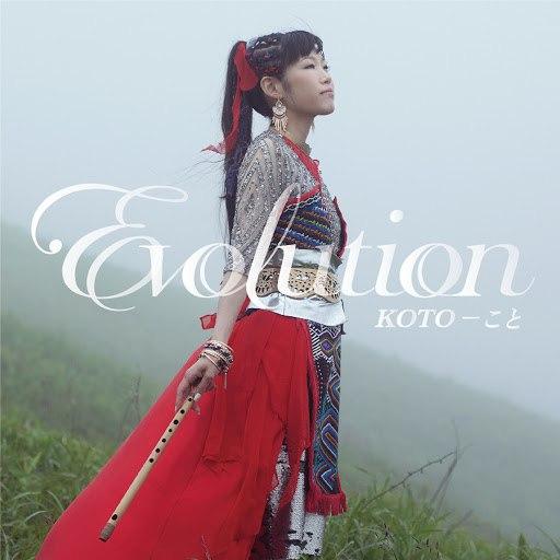 Koto альбом Evolution