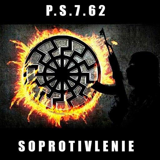 P.S.7.62 альбом Soprotivlenie