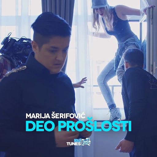 Marija Serifovic альбом Deo Proslosti