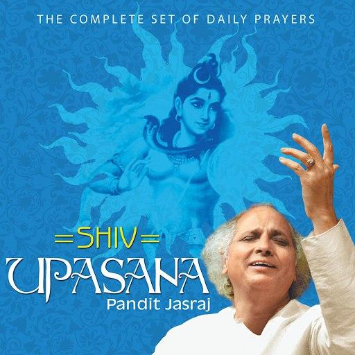 Pandit Jasraj альбом Shiv Upasana