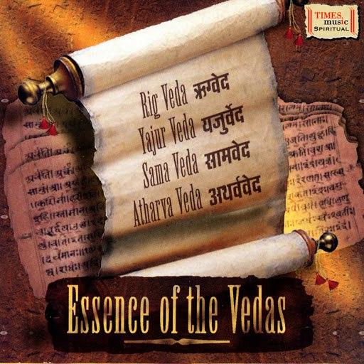 Pandit Jasraj альбом Essence Of The Vedas