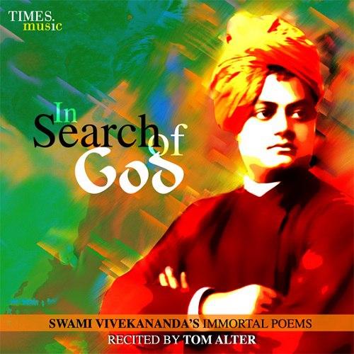 Pandit Jasraj альбом In Search Of God