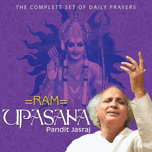 Pandit Jasraj альбом Ram Upasana