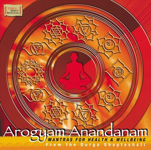 Pandit Jasraj альбом Arogyam Anandanam
