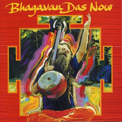 Bhagavan das альбом Now