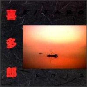 Kitaro альбом India
