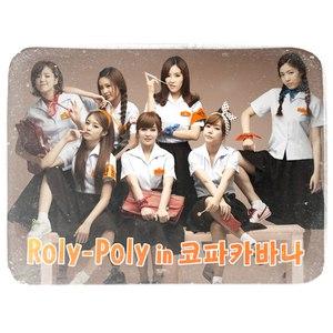 T-ara альбом Roly-Poly in 코파카바나