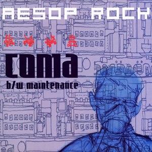Aesop Rock альбом Coma