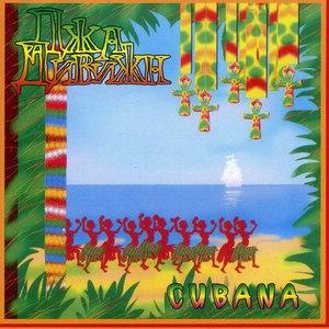 Jah division альбом Cubana