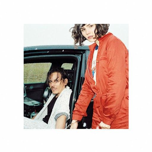 The Dø альбом Shake Shook Shaken B-Sides – EP