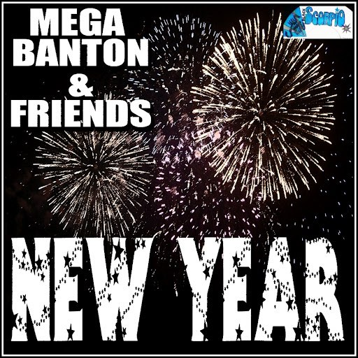 Mega Banton альбом Mega Banton & Friends