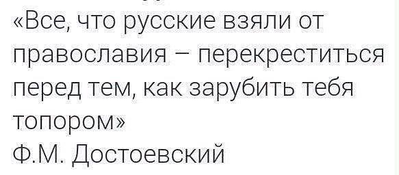 В России не существует независимых религиозных общин, - муфтий Исмагилов - Цензор.НЕТ 9471