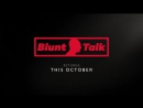 Блант говорит 2 сезон Промо Blant talk Season 2 Promo