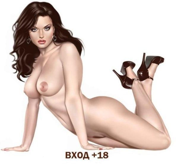 порно девушка дрочила