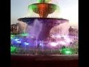 Цветной фонтан