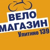 Велосипеды в Павловском Посаде