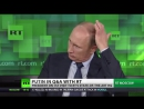 Putin talks NSA, Syria, Iran, drones in exclusive RT interview (FULL VIDEO) (2)